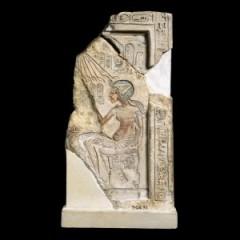 Akhenaten stela