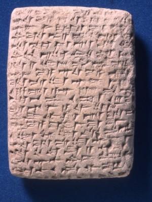 Yapahu Amarna Letter
