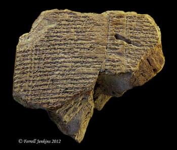 Babylonian ration tablet naming Jeconiah. Pergamum Museum. Photo by Ferrell Jenkins.  Used by kind permission