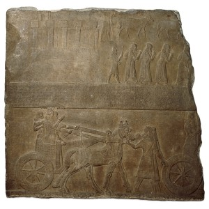 Ashtartu relief