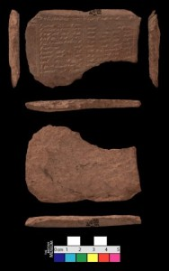 Eponym tablet
