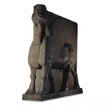 Sargon Bull