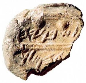 Shebna seal
